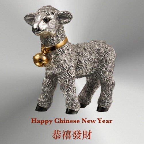 happy_lunar_new_year_goat